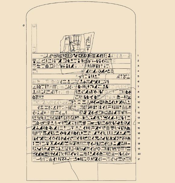 image_1826_2-Tempest-Stela-of-Ahmose