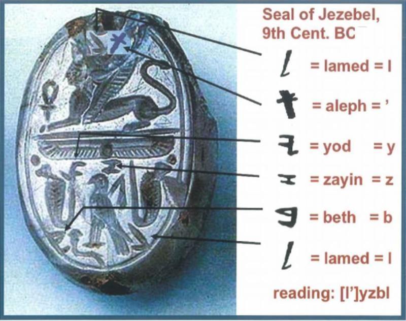 seal of jezebel